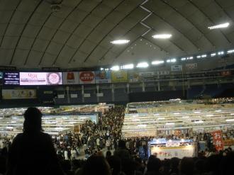 東京ドームにいってきました。