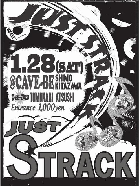 juststrack30001_20120124212552.jpg