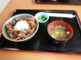 もみじ丼2