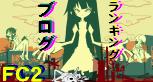 bakemonogatari46_convert_20100301173252.png