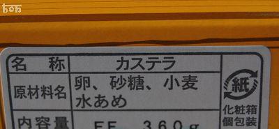 SSC_0242.jpg