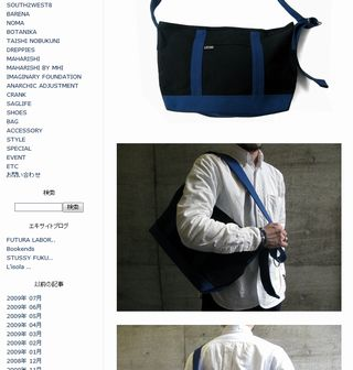 CRANK MESSENGER BAG
