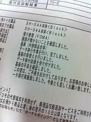 iPhone 038