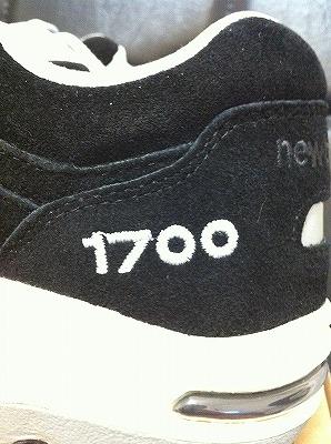 iPhone 085