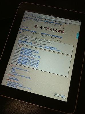 iPhone 091