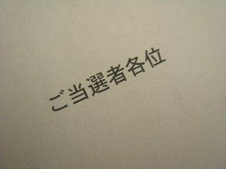 B_20090524154704.jpg