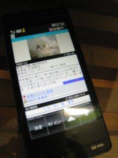 D_20090620123144.jpg