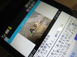 F_20090620123213.jpg
