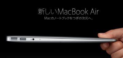 macbookair2.jpg