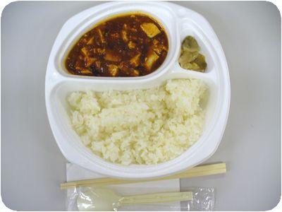 陳麻飯(並)