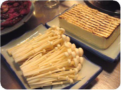 焼豆腐&榎茸