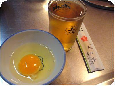 ビール&生卵