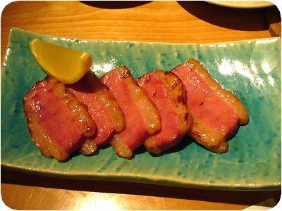 桜ベーコン炙り焼き