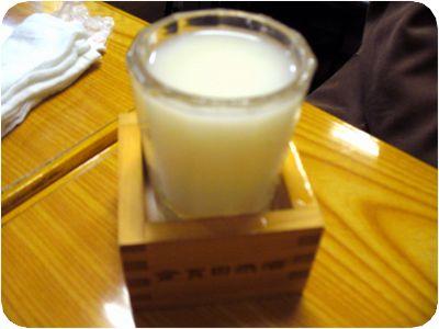 菊姫にごり酒