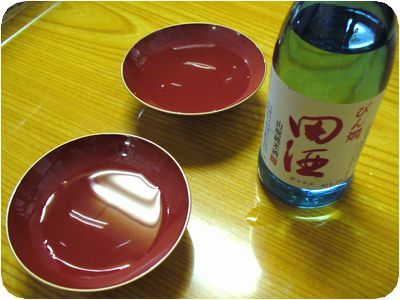 田酒びん燗(1合)