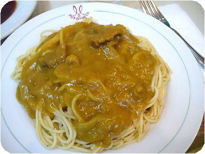 スパゲティーカレー
