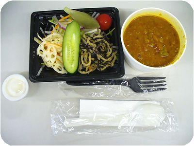 サラダ&豆と野菜のカレー