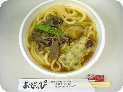 肉うどん+竹輪