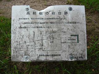 koushahou1.jpg