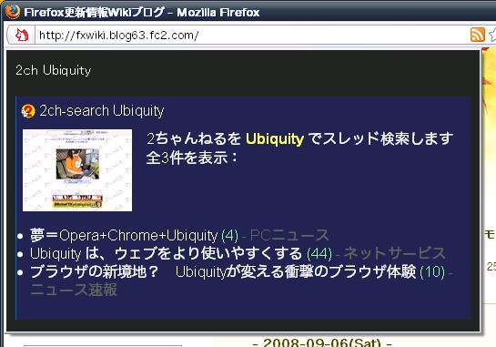 2ch 検索