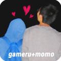 gameru