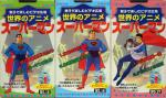 superman_video.jpg