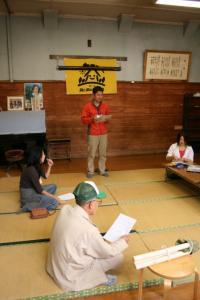 mori_no_seikatujyuku2008 (1)
