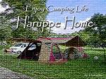 Haruppe