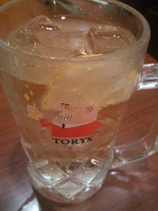 gochiniku1108211.jpg