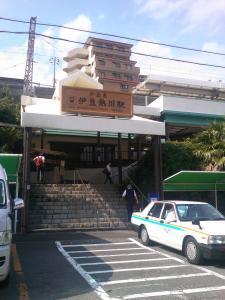 kenshukairyokou11100114.jpg