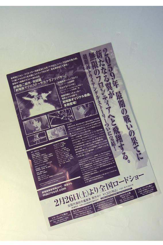 MF13.jpg