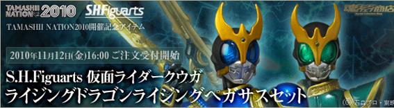 shf_tnkuga_600_163.jpg