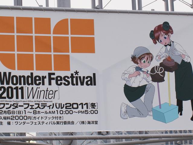 wf2011w.jpg