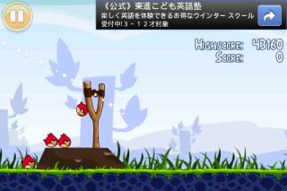 screenshot_2012-01-24_2255_1.png