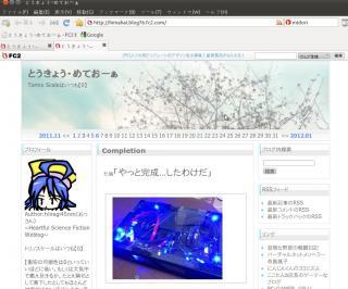 tanu_20111208222646.jpg