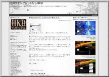 monotone01_3column