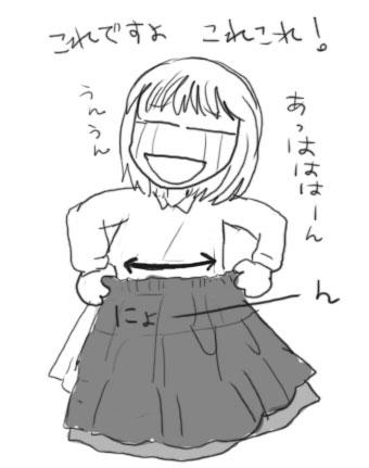 0116sukat