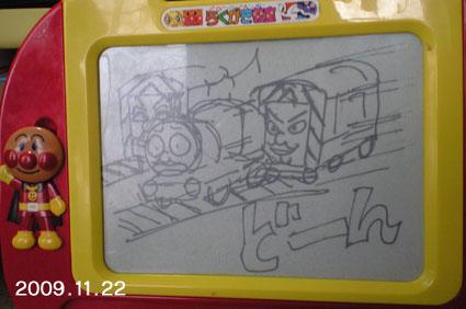 0322oekaki