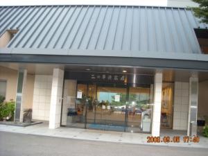 二の平渋谷荘