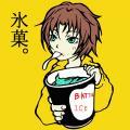 日本バトルアイス協会