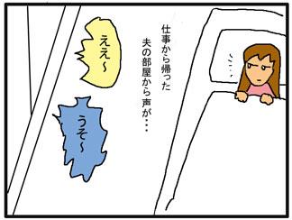 リズム天国ゴールド05