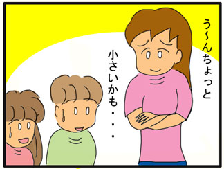 テレビその後02