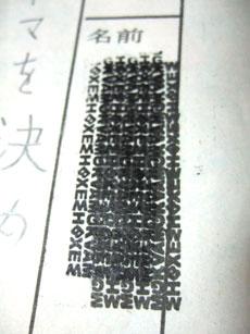 DSCF6890.jpg