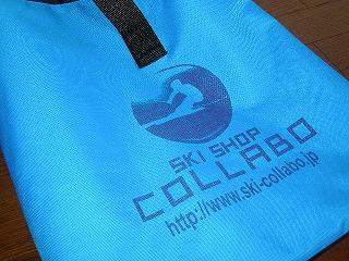s-bag2.jpg