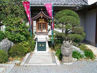 七福神 埼玉 091