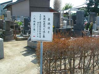 七福神 埼玉 093
