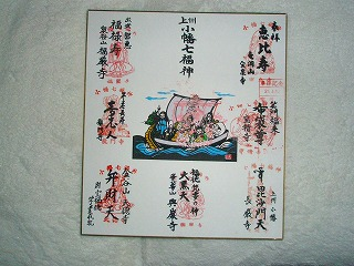 甘楽桜祭り 082