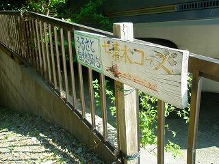 坂戸~嵐山 049