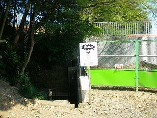 坂戸~嵐山 059