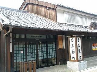 滋賀県を巡る 112